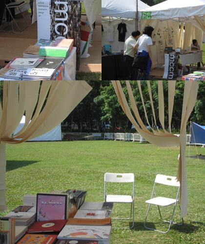 bookfest2007_park.jpg